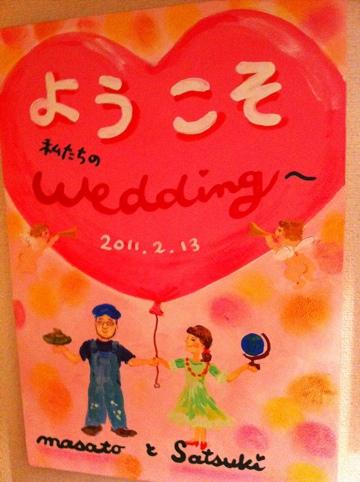 20111110-011445.jpg
