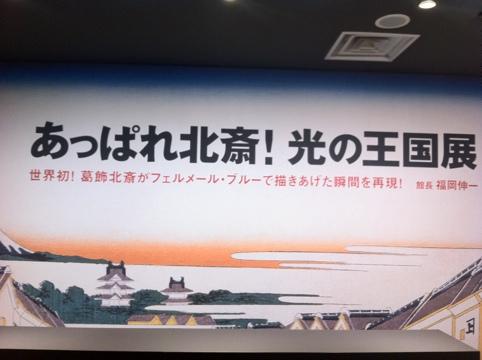 20121229-002448.jpg