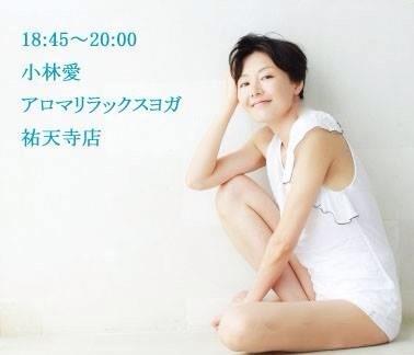 20140529-015517-6917456.jpg