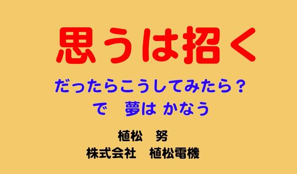 スクリーンショット 2017-04-01 11.29.26