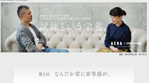 スクリーンショット 2014-11-09 1.02.34